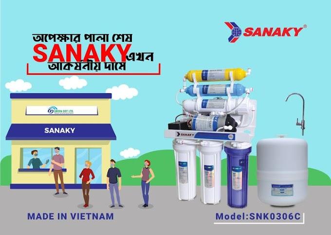 Sanaky-S1