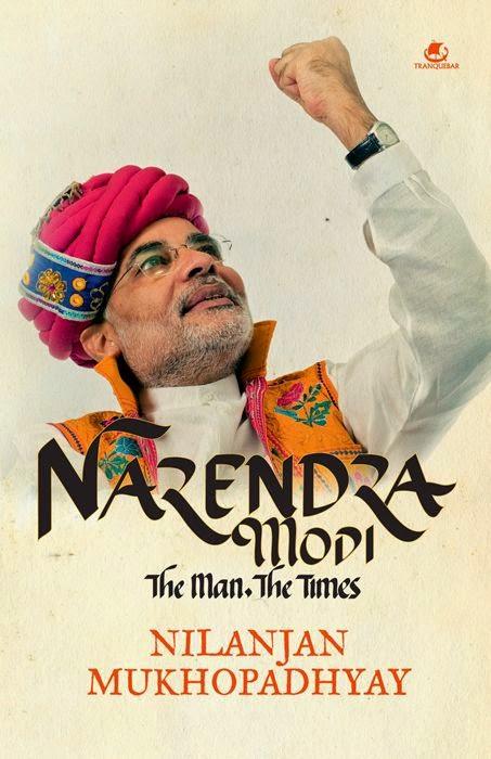 The Dramatic Decade The Indira Gandhi Years Pdf