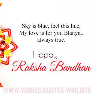 Happy Raksha Bandhan 2019