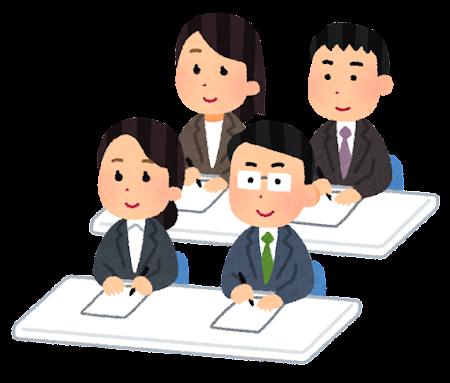 勉強会のイラスト(スーツ・アジア人)