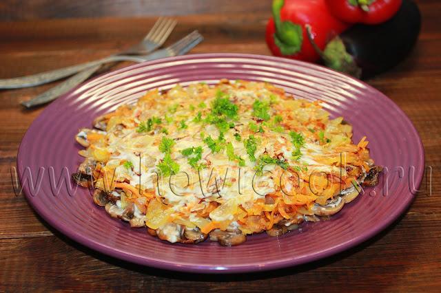 рецепт вкусного салата с грибами