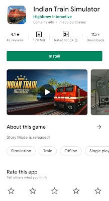 ट्रेन वाला गेम