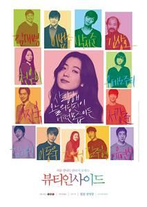 25 Film Korea Paling Romantis dengan Balutan Komedi hingga Fantasy