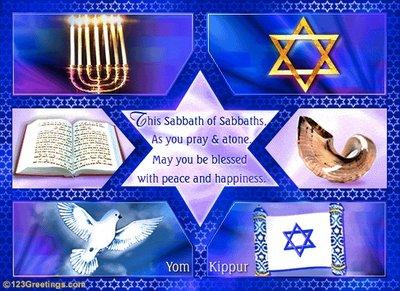 Yom Kippur Images Wishes