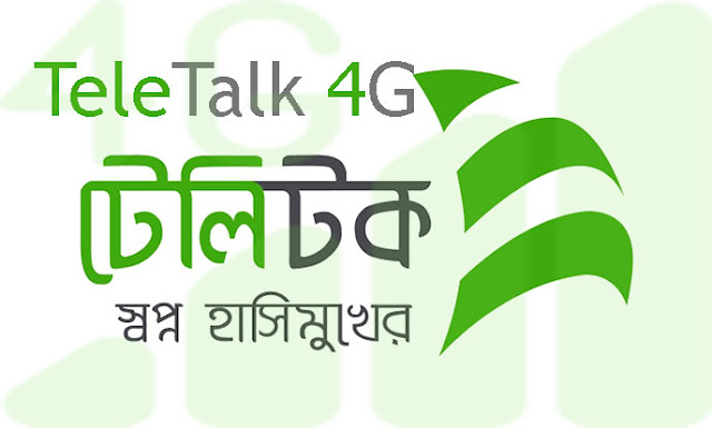 How to Enable Teletalk 4G Service