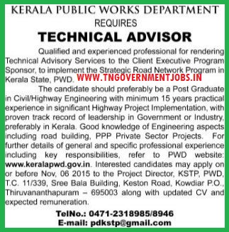 Applications are invited for Technical Adviser in KPWD