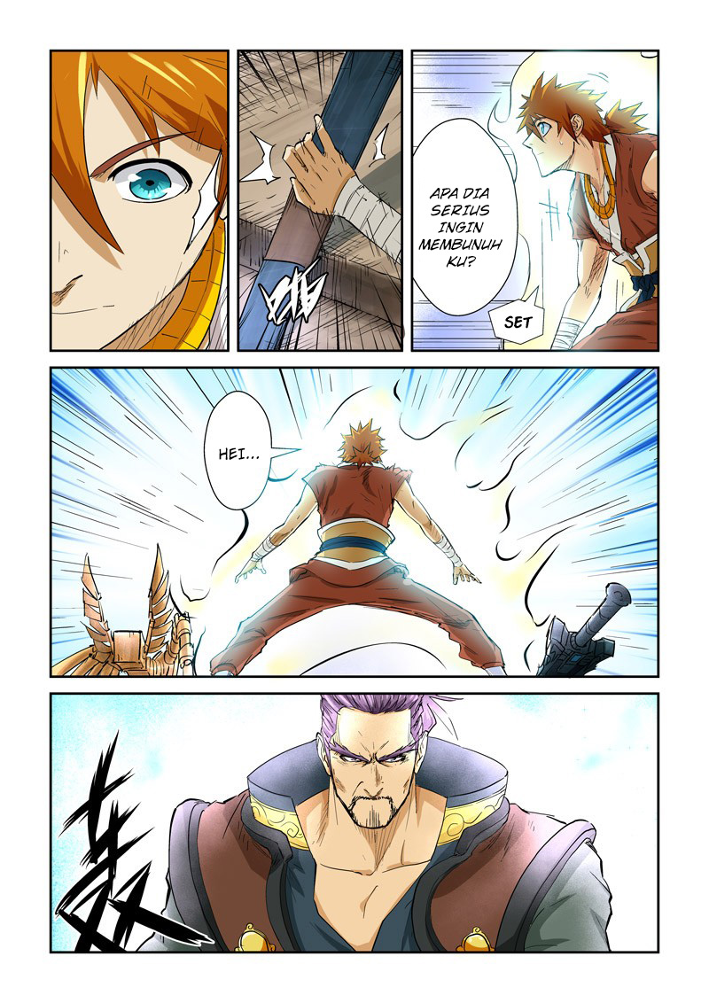 Tales of Demons and Gods Chapter 120