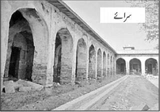 saraaye-masjid-hayat-bakhshi-begum