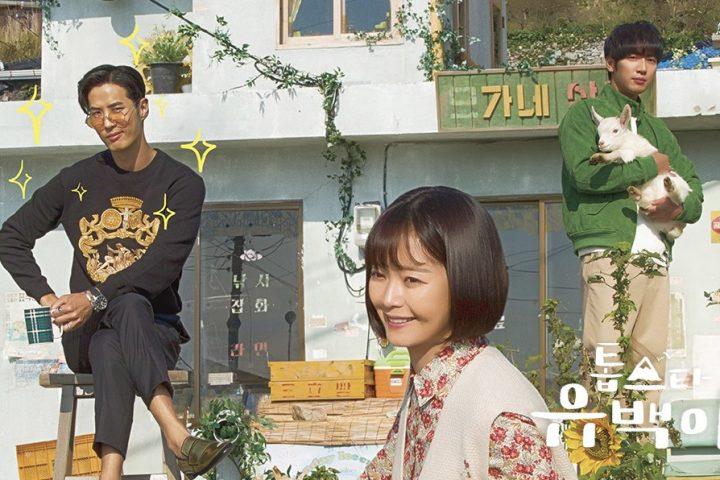 Download Drama Korea Top Star Yoo Baek Batch Sub Indo