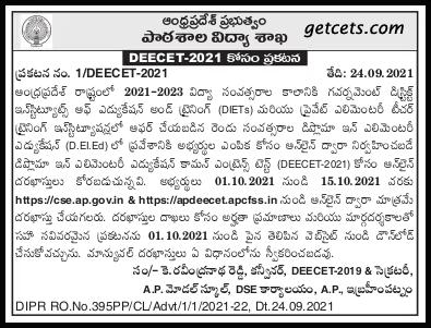 AP DEECET 2022 Application form, apply online last date for DIETCET