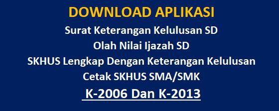 Excel Surat Keterangan Kelulusan dan SKHUS SD,SMP,SMA,SMK 2020