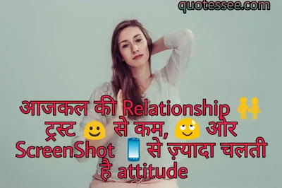 attitude images for girls