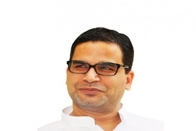 Election strategist Prashant Kishor held a meeting with Congress President Sonia Gandhi and other party members.