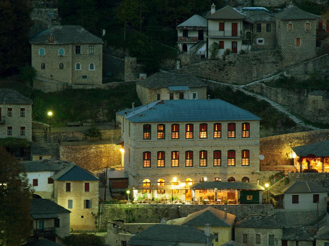Γιάννενα: Έναρξη Των Εργασιών Του Θερινού Σχολείου Τζουμέρκων & Νοτιοανατολικής Πίνδου Στο Συρράκο.