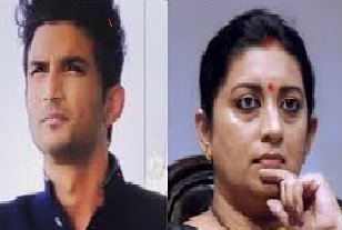 Smriti Irani post an update on instagram about Sushant Singh Rajput's death: Don't give up - updated24 News