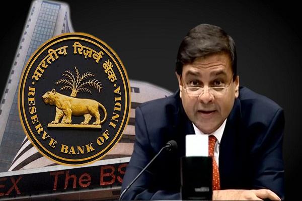 RBI की यह बड़ी चेतावनी: अगर आपने भी लिया हैं लोन तो जरूर पढ़ें ये खबर नहीं तो…