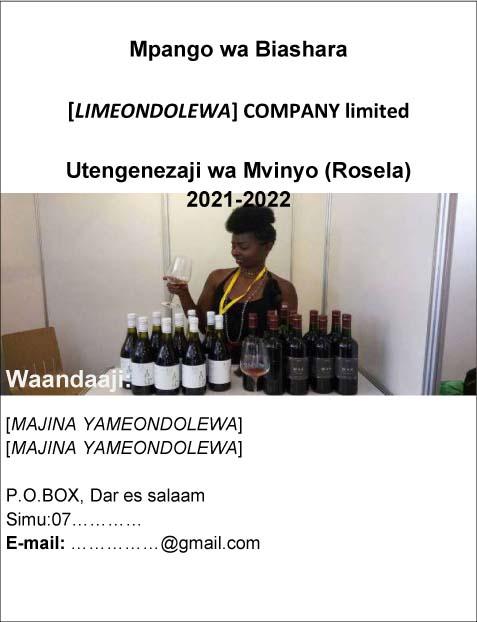 WINE/MVINYO WA ROSELA