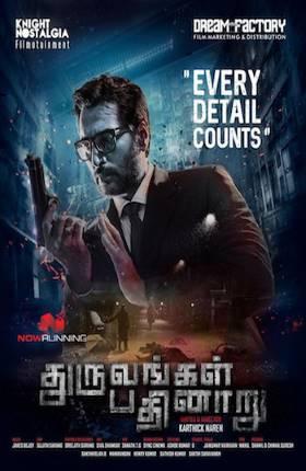 Dhuruvangal Pathinaaru 2019 Hindi Dubbed 300MB Movie Download