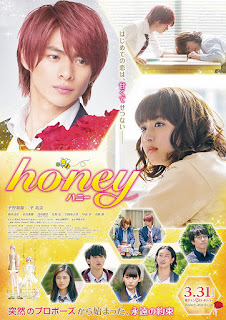 Honey Live Action (2018) Subtitle Indonesia [Jaburanime]