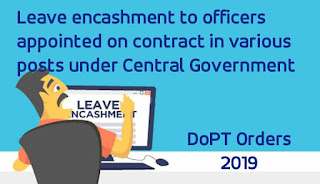 Leave-Encashment-DoPT-Orders-2019