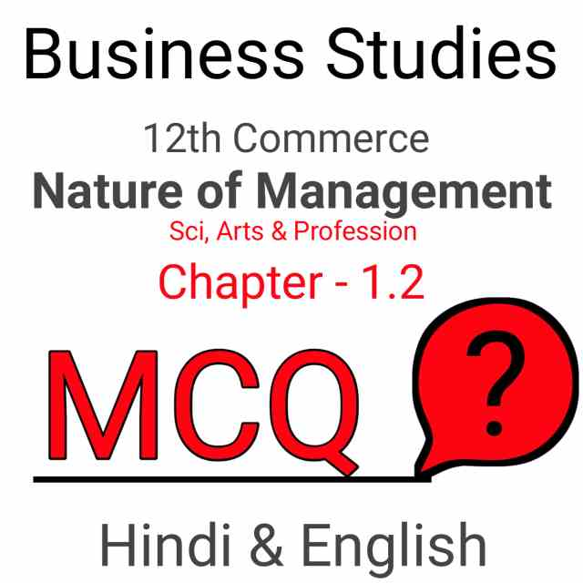 Business Studies Nature of Management MCQ Questions and answers