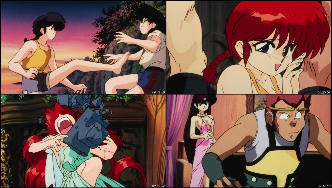 Ranma ½: Nihao mi concubina 1992