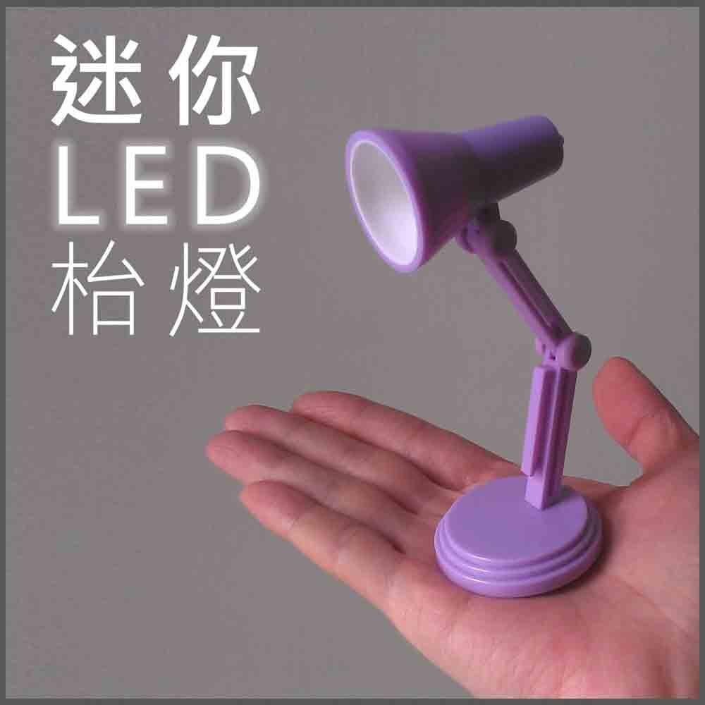 產品-迷你LED燈