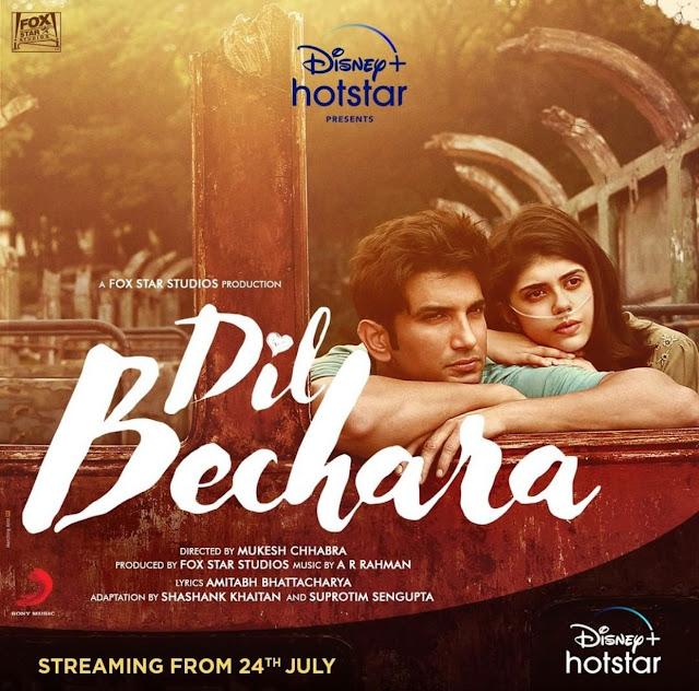 Dil Bechara release time: Dil Bechara movie कब और कहाँ देखना है सुशांत सिंह राजपूत की आखिरी फिल्म?