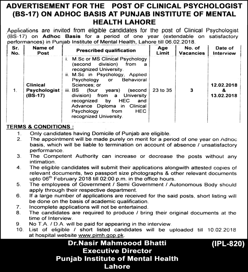 Punjab Institute Of Mental Health Lahore  jobs Jan 2018