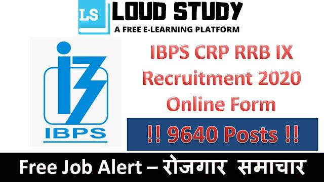 IBPS CRP RRB IX Recruitment 2020 Online Form – 9640 Vacancies Open