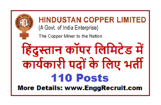 HCL Recruitment 2018