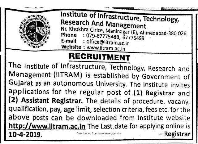 IITRAM Recruitment for Registrar & Assistant Registrar