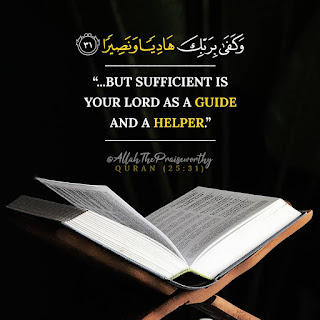Quran Verse picture in englsih