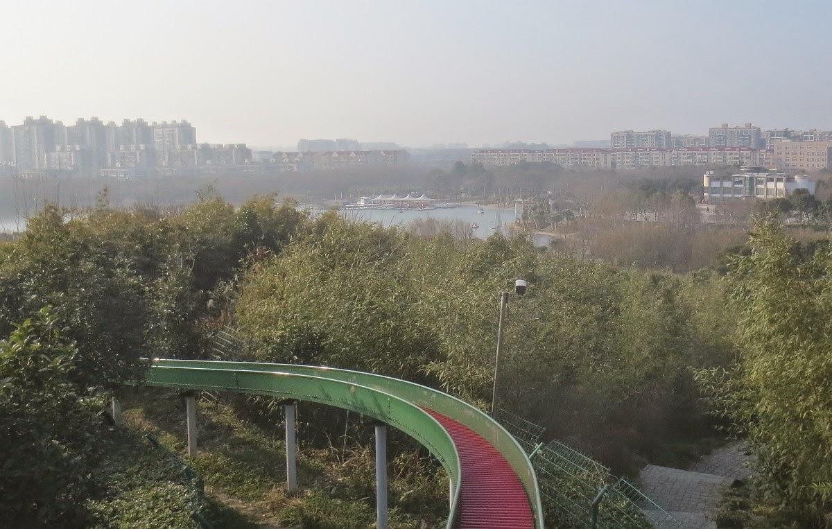 Minhang Sports Park, Shanghai