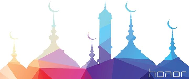 Lewati Bulan Ramadhan Dengan Kebaikan Bersama Honor