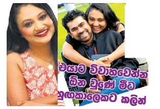 Gossip Lanka Chat With Damitha Abeyratne