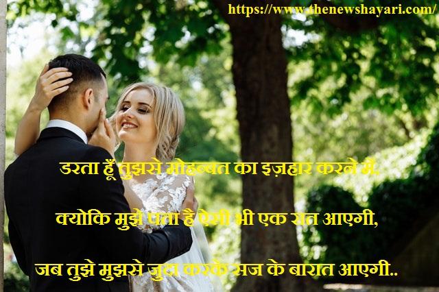 Ladki Patane Ki Shayari Hindi