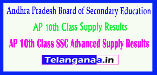 AP 10th Class Supply Results 2018 Andhra Pradesh SSC Advanced Supply 2018 Results