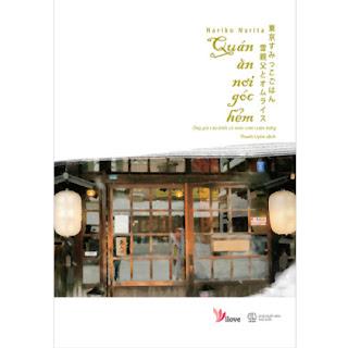 Quán Ăn Nơi Góc Hẻm - Ông Già Cáu Kỉnh Và Món Cơm Cuộn Trứng ebook PDF EPUB AWZ3 PRC MOBI