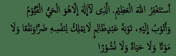 Doa Shalat Taubat Beserta Terjemahan dan Waktu Paling Tepat Melaksanakannya