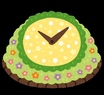 花時計のイラスト