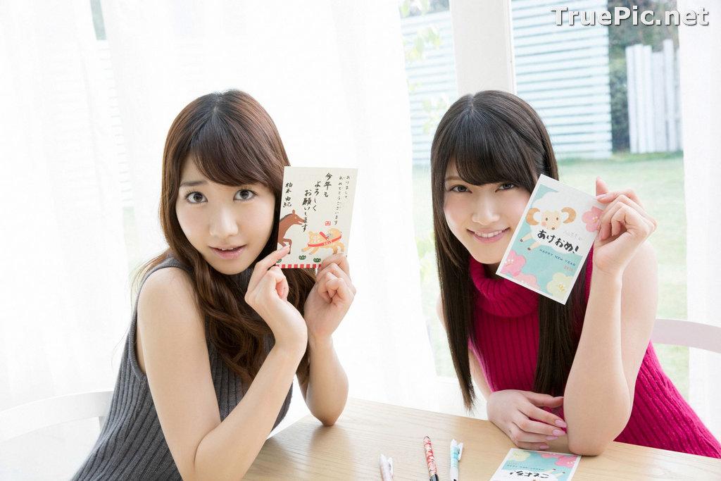 Image YS Web Vol.633 - Japanese Model - Yuki Kashiwagi & Anna Iriyama - TruePic.net - Picture-7