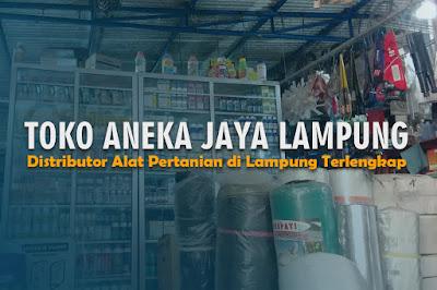 Distributor Alat Pertanian di Lampung