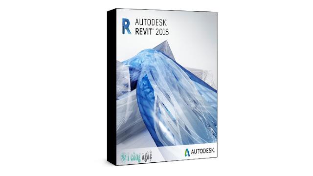 تحميل برنامج اوتودسك ريفت Autodesk Revit 2018