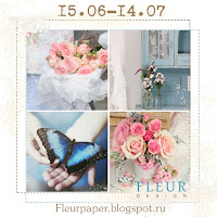 http://fleurpaper.blogspot.ru/2016/06/blog-post_15.html