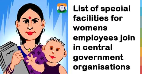 Employment of women and girls in Government organisations/Agencies