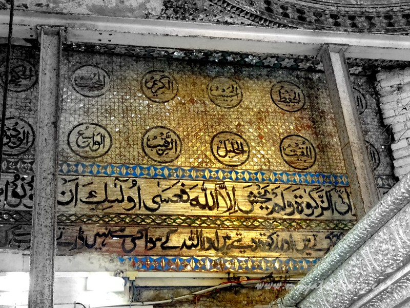 Inscriptions of Holy Quran at Haji Ali Dargah ceiling, Mumbai