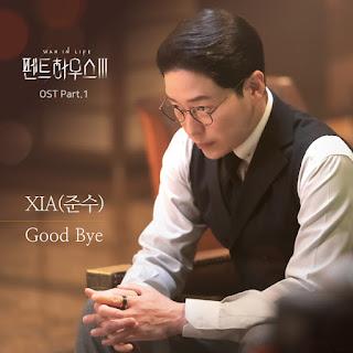 XIA Good Bye
