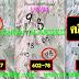 มาแล้ว...เลขเด็ดงวดนี้ 2-3ตัวตรงๆ หวยซองต้นมะเดื่อย่าศรีปทุมา งวดวันที่ 16/8/61