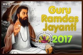 2017 Guru Ravidas Jayanti Date & Time, 2017 गुरु रविदास जयन्ती तारीख व समय